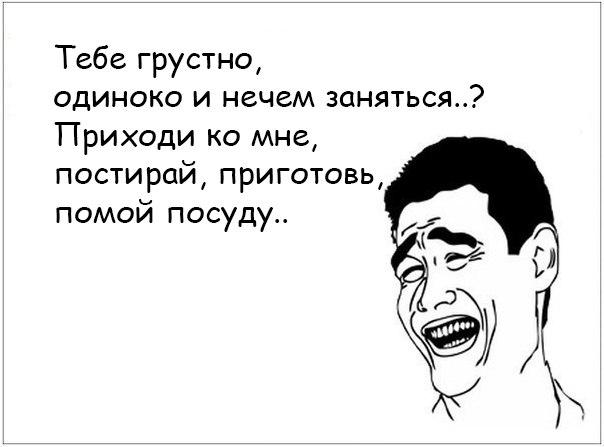http://cs417623.vk.me/v417623430/34df/OR5CRLXAJwc.jpg