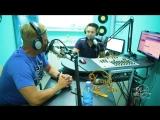 Митя Фомин На Ялта-FM
