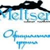 MELTSER| Школа плавания |Обучение|Спорт