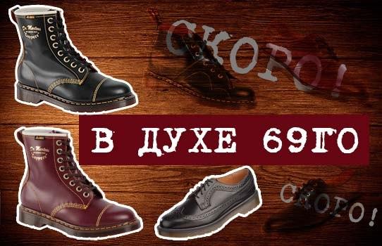 Регина ботини обувь оптом