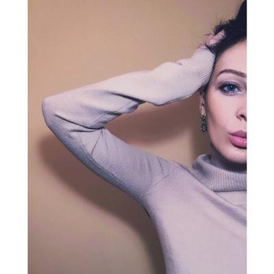 Ирина Госькова