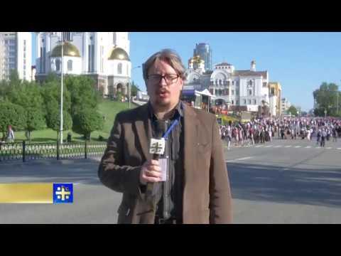 Царские дни в Екатеринбурге 100 тысяч верующих со всего Русского мира