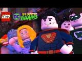 LEGO DC Super Villains -Второй трейлер