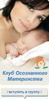 Вконтакте правда о беременности