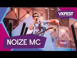 Noize MC. Live на VK FEST 2018