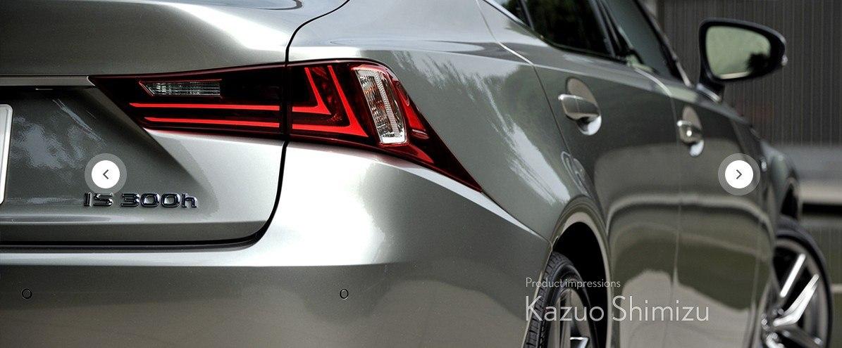 Lexus IS 2013 in Japan