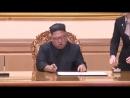 Уважаемый товарищ Ким Чен Ын вместе с президентом Мун Чжэ Ином подписал Пхеньянскую сентябрьскую совместную декларацию