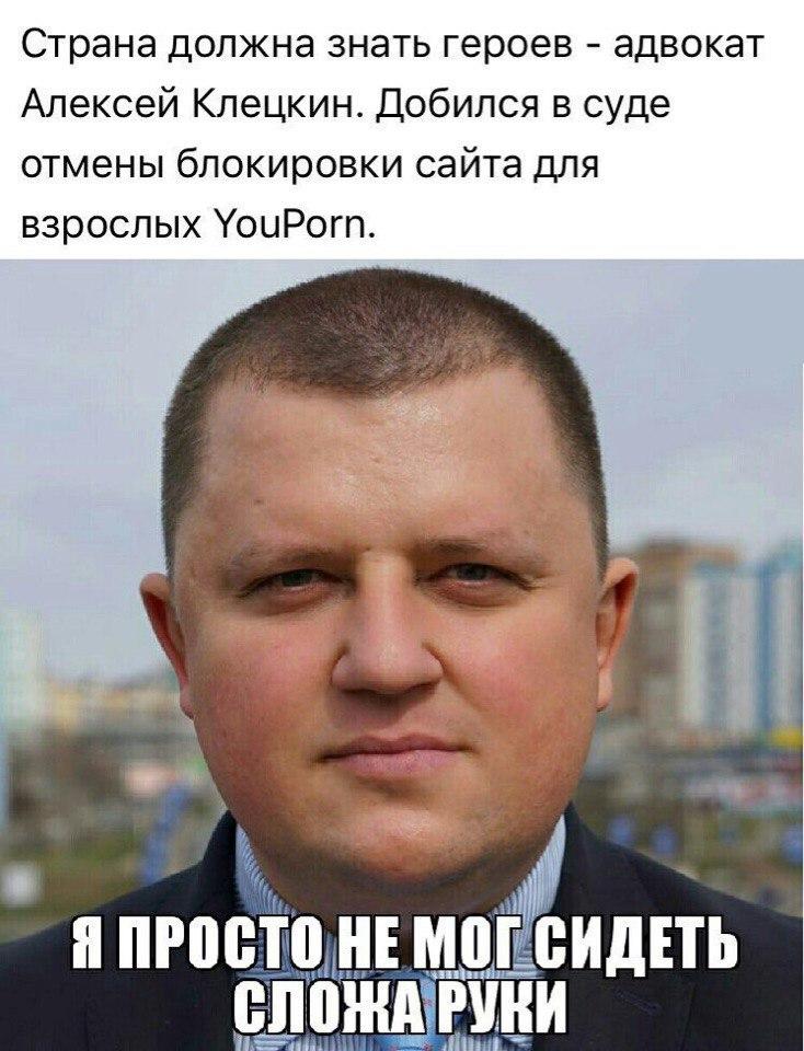 Задержанный на взятке и.о. заместителя начальника Львовской таможни Борисов вышел под залог - Цензор.НЕТ 5642