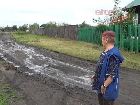 Чиновники администрации считают, что в Артёмовском обитают люди - птицы, которым дороги не нужны