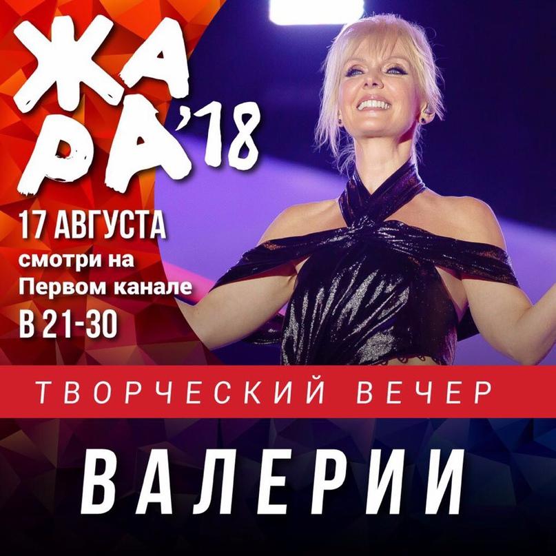Анна Седокова |