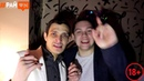 Ночной клуб район Томск. Районное обозрение Звёздный сезон выпуск 18 вечеринка 7 друзей Гоушена