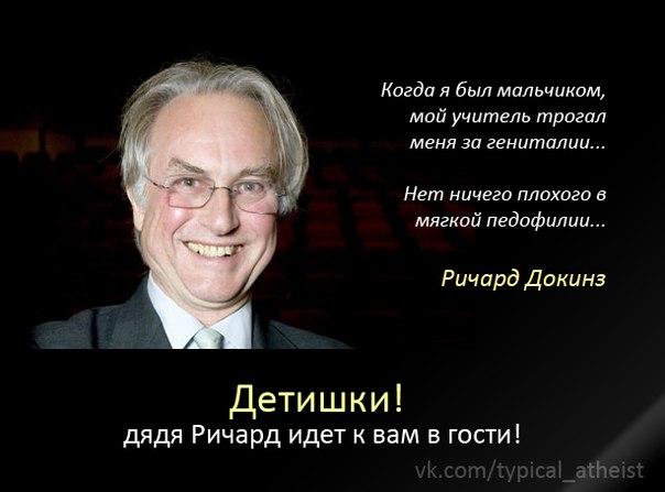 https://pp.vk.me/c314325/v314325033/22ec/vDHKjc5-y4k.jpg