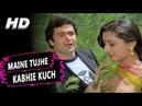 Maine Tujhe Kabhie Kuch Kaha Tha Kishore Kumar Asha Bhosle Yeh Vaada Raha Songs Poonam