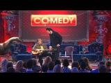 Comedy Club и Наша Russia - 12 октября
