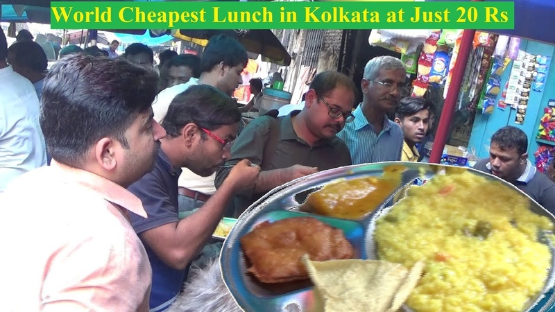 World Cheapest Lunch in Kolkata Street | Only 20 Rs Per Plate | Who Want to Eat