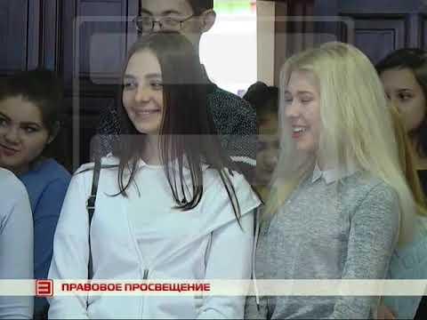 Новости ИРТ 09.11.2018