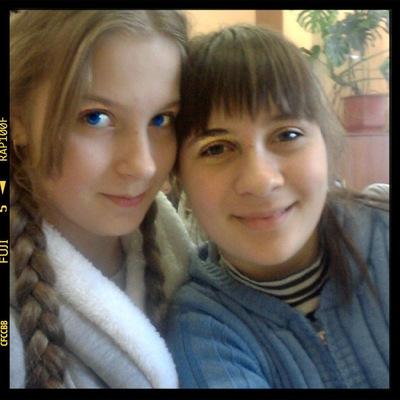 Марианна Фрига, 5 октября 1997, Котовск, id144188213