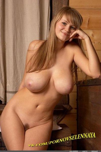 Фото голой деревенской девушки с огромными сисями 43294 фотография