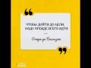 Цитата Бальзак