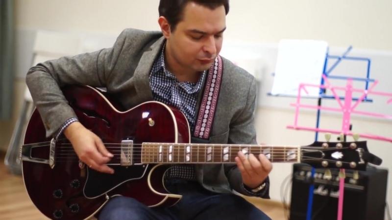Видео-уроки игры на гитаре. Алексей Станков. Jump Blues. Музыкальная школа Вирту