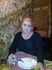Елена Секрет, 28 февраля 1987, Калининград, id174542095