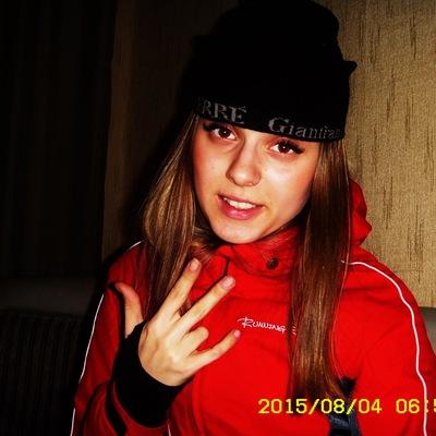 Анастасия Канаева, 20 августа 1994, Челябинск, id50618273