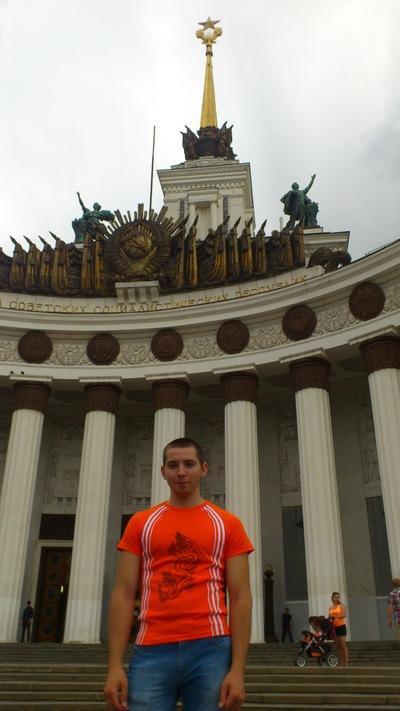 Василий Цыганок, 18 октября 1991, Невинномысск, id130261718