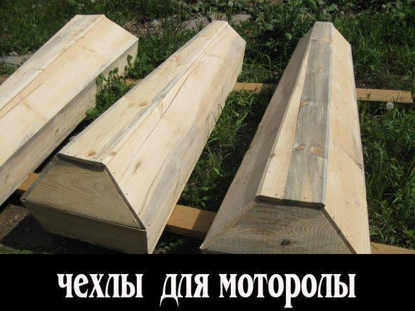 За 2014 год в Украине погибло восемь журналистов, - Независимый медиа-профсоюз - Цензор.НЕТ 8881