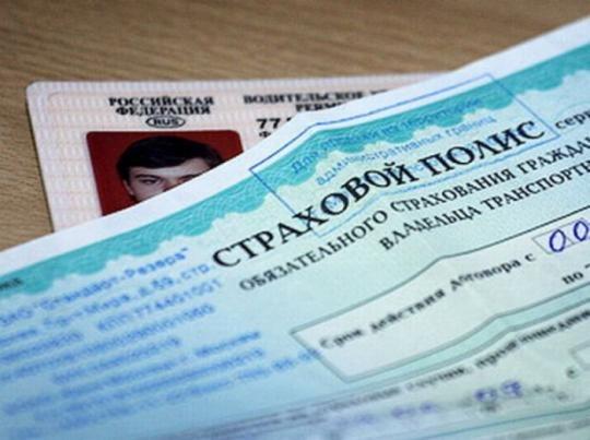 Частный кредитный брокер