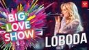 LOBODA - SuperSTAR [Big Love Show 2019]