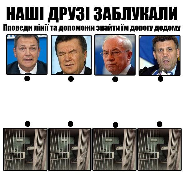 Луценко рассказал о трансформации взглядов: Отстранение Януковича – необходимое, но недостаточное условие - Цензор.НЕТ 8551