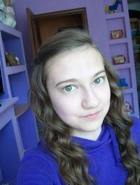 Лейсан Аглиева