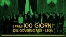 M5s Lega i primi 100 giorni del governo 'gialloverde'