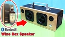 Building Bluetooth Speaker with Wooden Wine Box Wooden Boombox