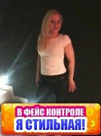 Мария Гончарова, 5 апреля , Новосибирск, id183133645
