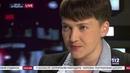 Надежда Савченко, народный депутат Украины, в программе Гордон. Выпуск от 25.03.2017