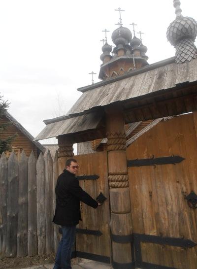 Руслан Саклаков, 26 ноября , Мариуполь, id26810539