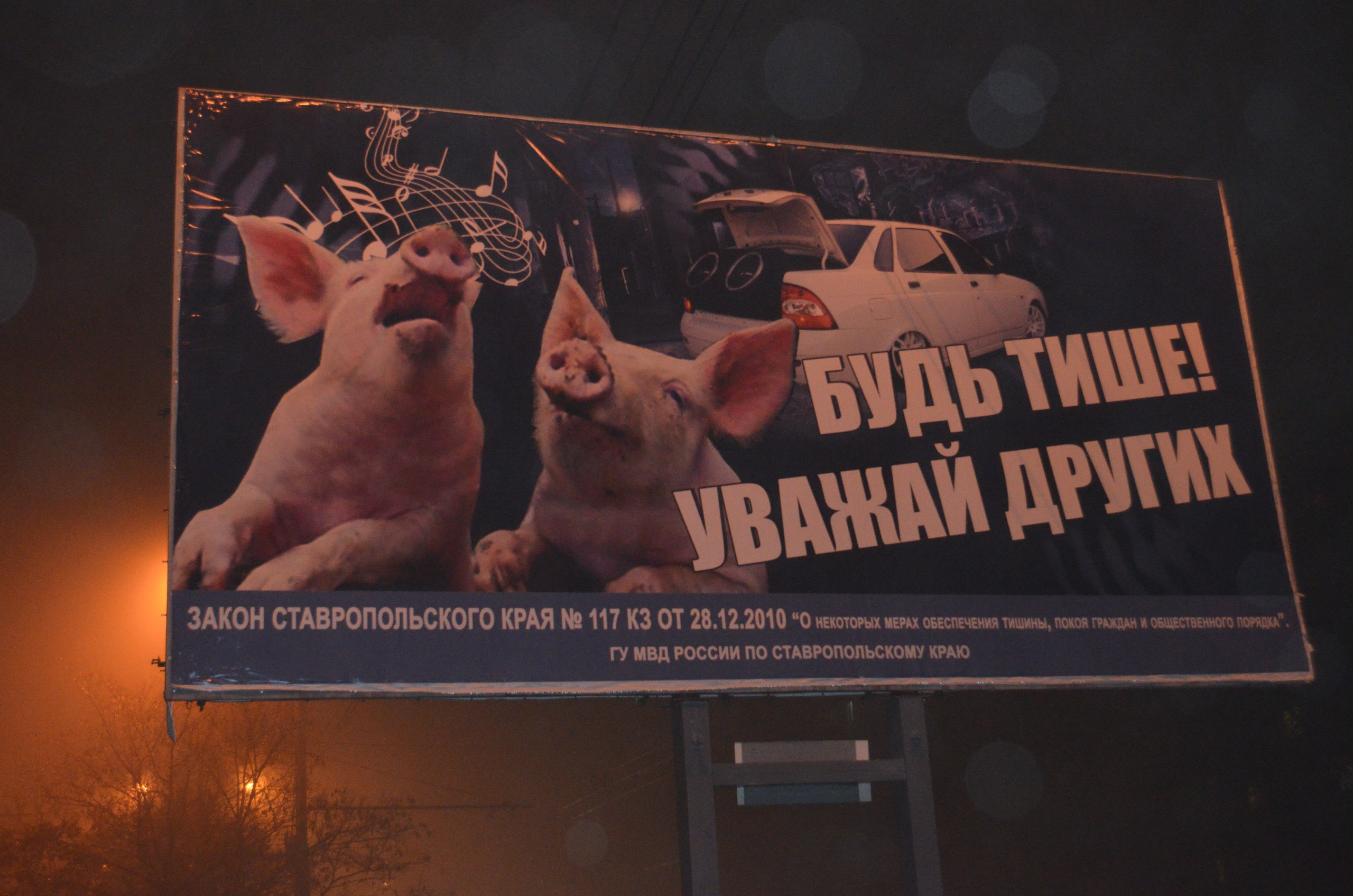 знакомства оренбург на один раз без регистрации