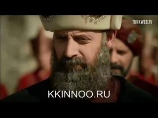 великолепный век 4 сезон 36 серия 139 серия смотреть онлайн бесплатно на русском языке