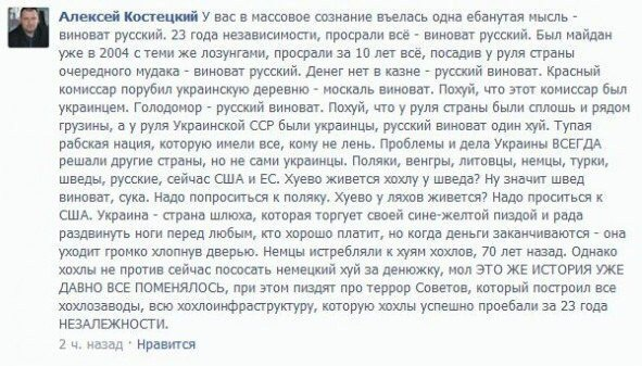 МИД оценил высказывание Лаврова: Россия готова начать военную агрессию против Украины - Цензор.НЕТ 3754