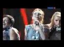 ВИА Гра - Сумасшедший (Песня Года 2009)