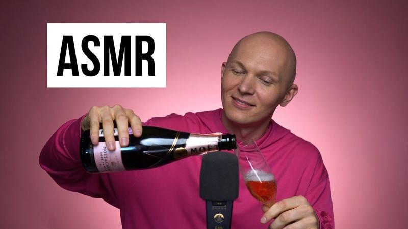 ASMR распаковка Гоша Карцев