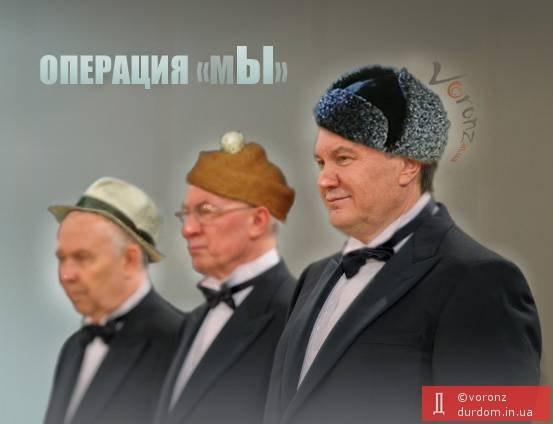 По событиям 1 декабря 2013-го на Банковой объявлено подозрение экс-руководству Украины