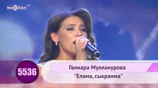 Гульнара Мулланурова -