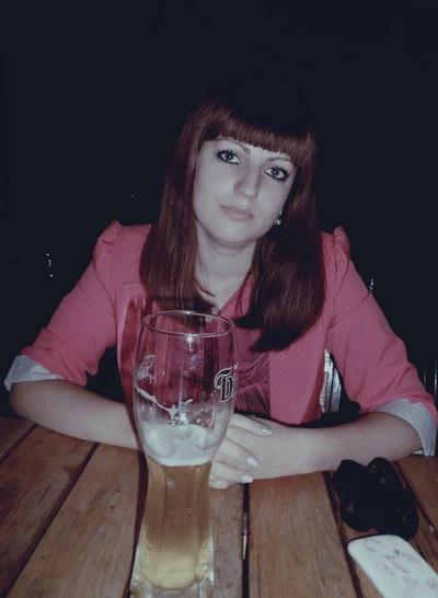 Vetka Ivanova, 14 июля 1999, Санкт-Петербург, id206474756