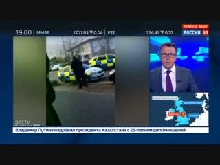 Новости на «Россия 24» • Сезон • Мужчина взял заложников в британском боулинге