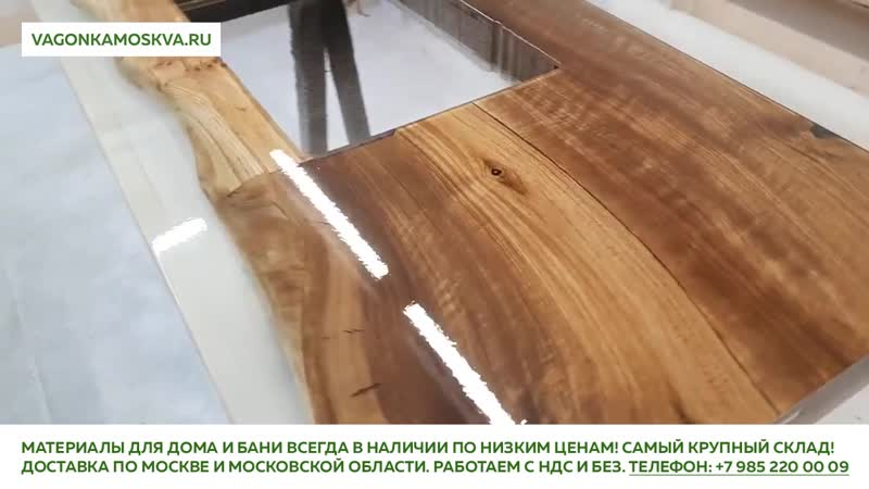 Планкен купить - г. Ногинск