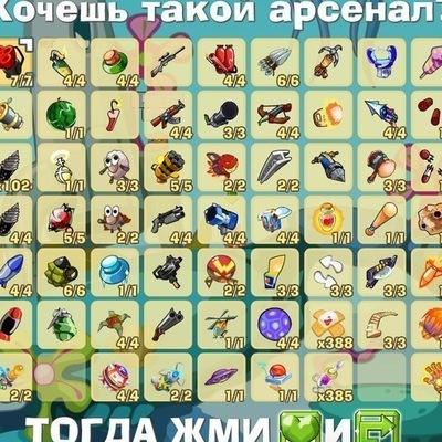 Игорь Важенин, 1 января 1994, Харьков, id186615087