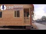 Строительство дома за 2 недели на винтовых сваях СВФ Группа