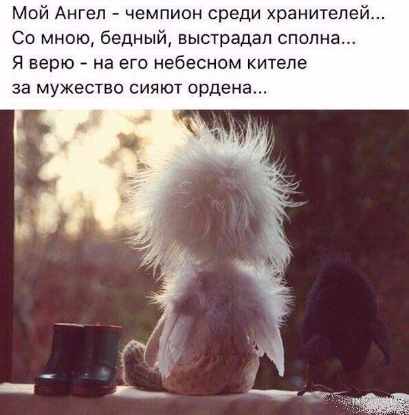 Фото №456253531 со страницы Татьяны Ивановой